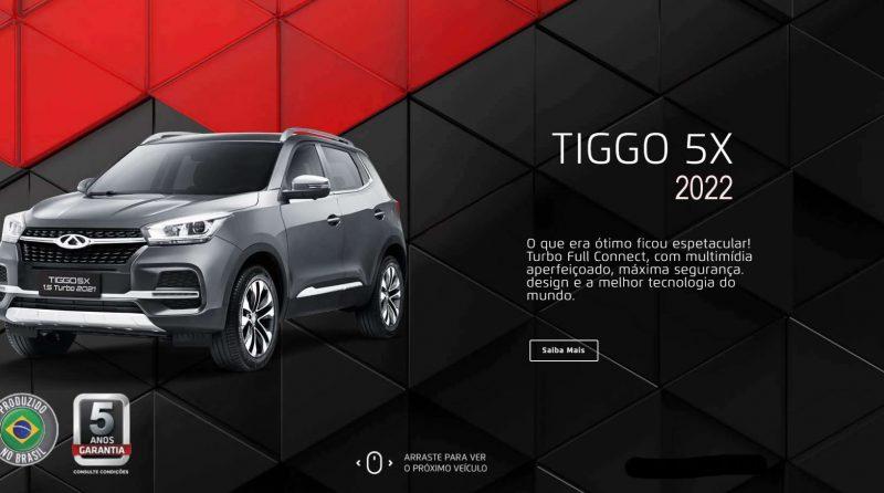 Tiggo-5X